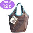 保冷ショッピングバッグ デイリーライン ブラウンP-2951【TC】【コンビニバッグ エコバッグ エコロジーバッグ 保冷バ…