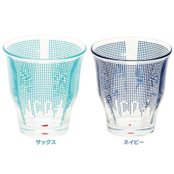 \在庫処分価格/【訳有品】ガラス タンブラー 逆さ富士 K600 サックス・ネイビー食器 グラス 富士山 ガラス 【D】【gh】【楽ギフ_包装】