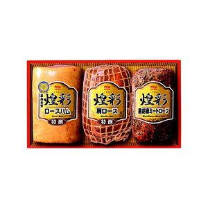 【送料無料】【ハム ロース】煌彩【詰め合わせ セット 肉】丸大食品 GT-50B【TD】【代引不可】