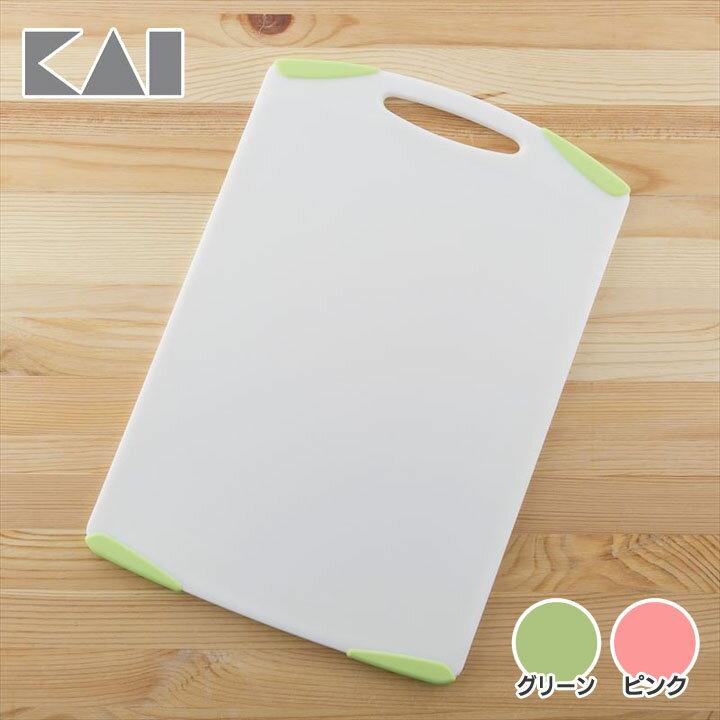 軽いまな板 L (380×260×9mm) 000AP5310まな板 まないた 軽い L まな板軽い まな板L まないた軽い 軽いまな板 Lまな板 軽いまないた 貝印 グリーン・ピンク【D】