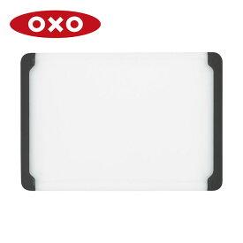 グッド・グリップス カッティングボード 小 0843-000230送料無料 まな板 キッチン用品 調理器具 OXO オクソー 【D】