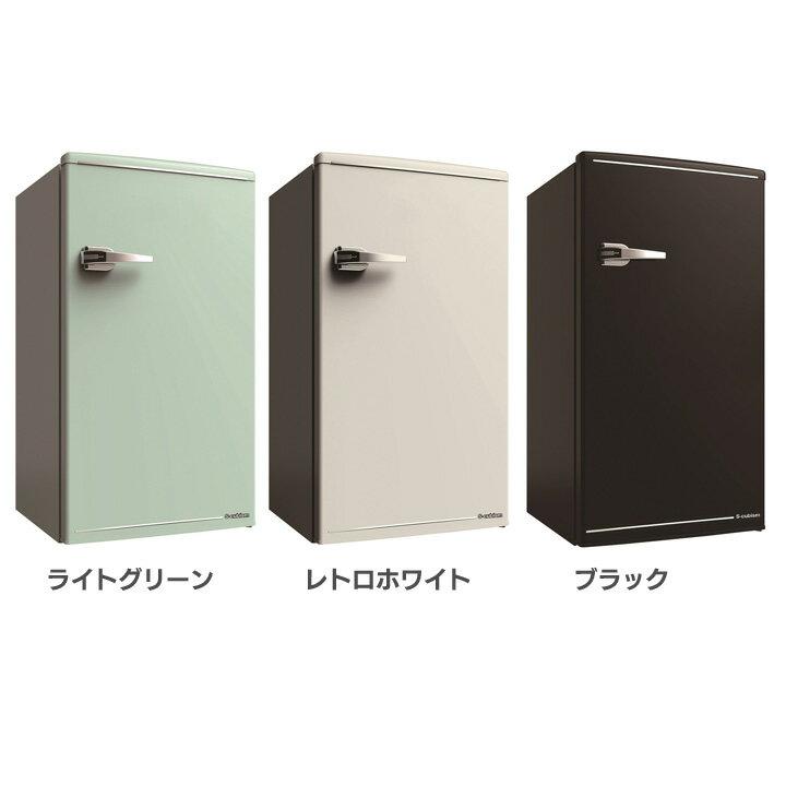 \在庫処分価格/1ドア レトロ冷蔵庫 85L WRD-1085G・W 送料無料 冷蔵庫 一人暮らし 冷凍庫 小型 おしゃれ 単身 コンパクト 1ドア ライトグリーン・レトロホワイト・ブラック【D】
