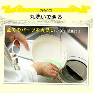 スライサーセットホワイトCTC-B479あす楽対応スライスせん切り器せん切り細せん切り器細せん切りおろし器手動調理器具調理料理【D】[pup]