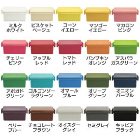 GEL-COOL square 保冷剤一体型ランチボックス L 0101-0017弁当箱 ランチケース スクエア型 シンプル 三好製作所 全20色【D】【B】