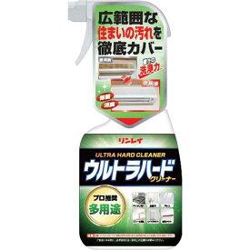 \在庫処分/ウルトラHクリーナー多用途 700ML 洗剤 マルチ 洗浄 プロ推奨 リンレイ 【D】