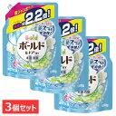 【3個セット】ボールド 洗濯洗剤 フレッシュピュアクリーンの香り 詰替え用 1.58kg 超ジャンボ 詰め替え つめかえ 詰…