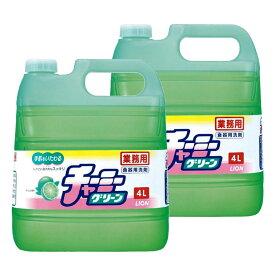 [2個セット]業務用 チャーミーグリーン 食器用洗剤 4L 業務用 チャーミー チャーミーグリーン 食器用洗剤 4L 【D】