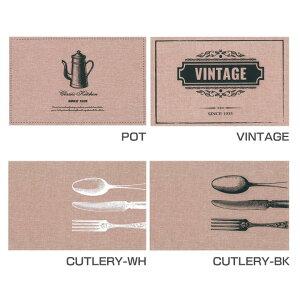 \在庫処分/プレースマット ポリリネン 0256005ランチョンマット ランチマット プレイスマット おしゃれ 布製 リネン キッチン用品 マット テーブルウェア 南海通商 POT VINTAGE CUTLERY WH CUTLERY BK