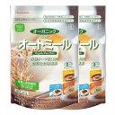 【2袋】日食 オーガニック ピュアオートミール 260g シリアル オートミール 日本食品製造 日食 朝食 離乳食 おかゆ…