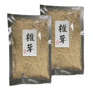 【2袋】三幸 国産椎茸粉 80g しいたけ 粉 国産 ビタミンD 【D】