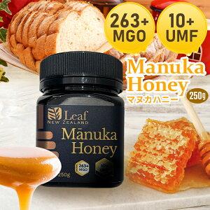 マヌカハニー 250g UMF10+ はちみつ マヌカ UMF10+ 抗菌 ニュージ−ランド 無添加 健康 風邪予防 のど 蜂蜜 リーフ 【D】