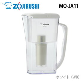 ZOJIRUSHI〔象印〕炊飯浄水ポット MQ-JA11-WB ホワイト【D】【楽ギフ_包装】