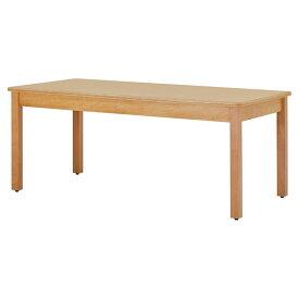 木製テーブル LL ナチュラル 29006送料無料 木製テーブル ナチュラル LL 木製 幼稚園 保育園 安心 チェア KATOJI カトージ 【D】