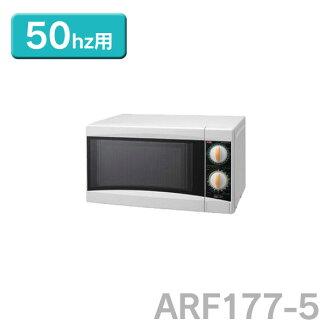 ★abiterakkusu[Abitelax]微波炉50hz ARF177-5
