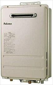 パロマ ガス給湯器 20号壁掛型 [PH-2015AW(LPG)] オートストップ対応 プロパンガス LPG 給湯専用 キャンセル・変更不可商品