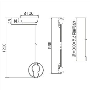 メーカー直送モリテックスチール室内物干しくるリング2個セット[MRH-1C]