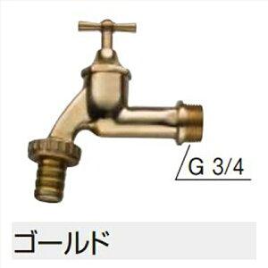 【法人様限定商品】タカショー Takasho LDA-001G 雨水タンク専用蛇口 (ゴールド) 代引き不可