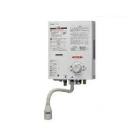 【エントリーでポイント12倍】送料無料 ガス給湯機器 小型湯沸かし器 リンナイ 5号 都市ガス(13A) [RUS-V51XT(WH)] 元止め式 ホワイト あす楽