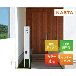 送料無料 大型郵便物対応ポスト Qual クオール 機能門柱ユニット NASTA [KS-GP10A-E-M3-T*] ナスタ