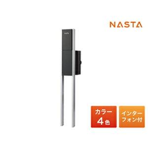メーカー直送 送料無料 大型郵便物対応ポスト Qual クオール 機能門柱ユニット 宅配ボックス無し NASTA [KS-GP10A-M3*] ナスタ