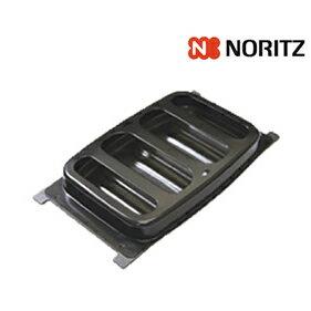NORITZCookbox(クックボックス)ビルトインコンロ専用グリルプレート波型プレート・油はねバードセット[LP0156]ファミシリーズメタルシリーズ(N3WQ5)用ノーリツ送料無料