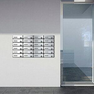 メーカー直送 D-ALL ディーオール 大型郵便物対応 集合住宅用郵便受箱 3戸用 NASTA [KS-MB5202PU-3] マンション用 ポスト エントランス ナスタ
