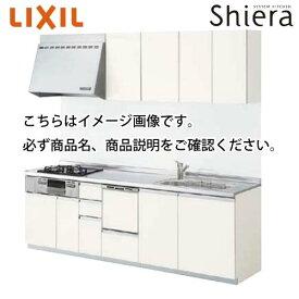 リクシル システムキッチン シエラ W240 壁付I型 開き扉 グループ1 食洗機付メーカー直送