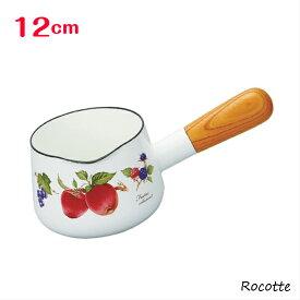 富士ホーロー ミルクパン フルータスコレクションII 片手鍋 小さい 12cm ホワイト 白 【FTC-12M】 日本製