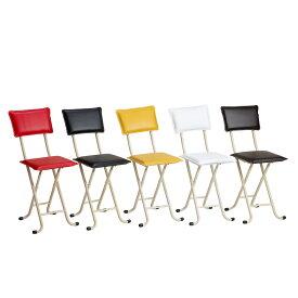 折りたたみチェア 背もたれ付き コンパクト 軽量 フォールディングチェア 折りたたみ椅子 スチール製 高78 幅34.8 奥34.8cm 完成品 デラックスチェア DX-80