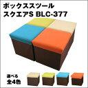 Blc 377