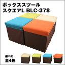 Blc 378