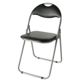 法人様 ショップ様 折りたたみ イス ミーティングチェア 折りたたみ椅子 軽量 会議用椅子 パイプイス 幅45 奥43 高78cm IK-0102