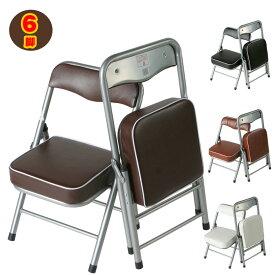 6脚/1セット 送料無料 折りたたみチェア 小さい椅子 折りたたみイス パイプイス パイプ椅子 折畳み椅子 スチール製 完成品 全4色 2.5キロ ちょいがるチェア