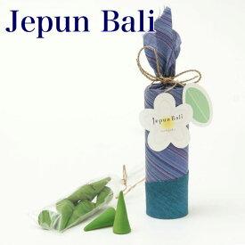 インセンスお香 JepunBali ジュプンバリ コーンタイプ  ※他商品とは同梱不可能です。