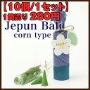 Corn 10set