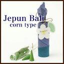 Corn 1set