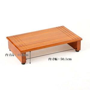 玄関 ステップ台 玄関踏み台 木製 介護 昇降 補助台 段差 天然木 完成品 幅 60cm (小)高 13.5から14.5cm 高さ調節付き