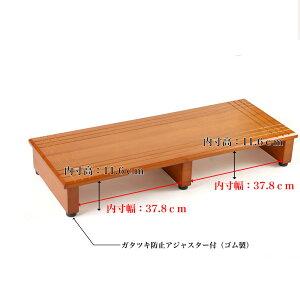 玄関 ステップ台 玄関踏み台 木製 介護 昇降 補助台 段差 天然木 幅 90cm (大) 高 13.5-14.5cm 高さ調節付き