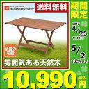 ガーデン マスター フォールディングガーデンテーブル ガーデンファニチャー 折りたたみ テーブル