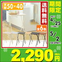 山善(YAMAZEN) 折りたたみテーブル YST-5040H サイドテーブル ミニテーブル 折りたたみ テーブル トレーテーブル 【送料無料】