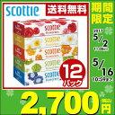 日本製紙 クレシア スコッティ ティッシュペーパー フラワー ボックス ティシュペー