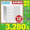 日本製紙クレシア スコッティ (SCOTTIE) ティッシュペーパー 200組5箱×12パック(60箱) 41735 ティシュペーパー まと…