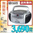 山善(YAMAZEN) キュリオム CDラジカセ (AM/FM・カセット・CD)AC100V/乾電池仕様 YCD-C600(S) ラジカセ ラジオ 録音 カ…