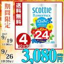 【あす楽】 日本製紙クレシア スコッティ トイレットペーパー フラワーパック 2倍巻き12ロール(シングル)12ロール×4…