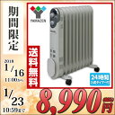 【あす楽】 山善(YAMAZEN) オイルヒーター (1200/700/500W 3段階切替式 タイマー付 温度調節機能付) DO-TL124(W) ホワ…