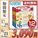 【あす楽】 日本製紙クレシア スコッティ (SCOTTIE) ティッシュペーパー フラワーボックス 320枚(160組)5箱×12パック…