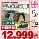 クーポン キャンパーズコレクション プロモキャノピーテント ドームテント キャンプ サンシェード おしゃれ