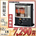 コロナ(CORONA) 石油ストーブ RXシリーズ (木造6畳まで/コンクリート8畳まで) RX-22YA(HD) ダークグレー RX-2217Y(HD)…