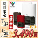 ミニセラミックヒーター速暖 (600W) DMF-B063 ミニセラミックファンヒーター 小型ヒー...