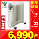 【あす楽】 山善(YAMAZEN) オイルヒーター (1200/700/500W 3段階切替式 温度調節機能付) DO-L123(W) ホワイト パネルヒーター...